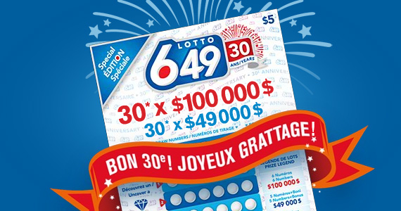 Lotto 6/49 30e anniversaire instantane